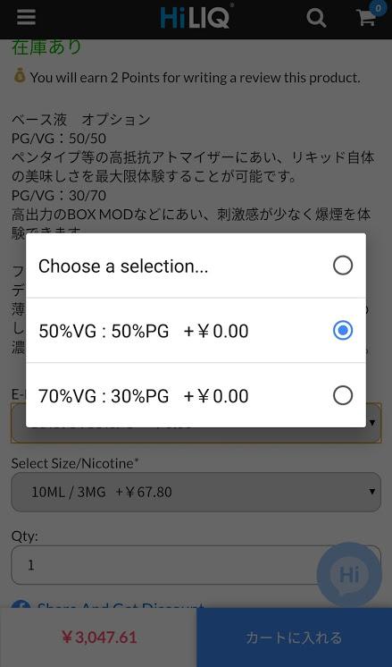 VGPG比率