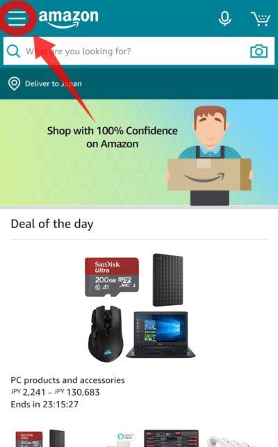 Amazon.comトップ