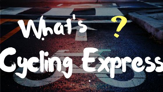 whatsサイクリングエクスプレス